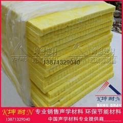 坤耐正品 80KG/25MM玻璃棉板 长沙玻璃棉板