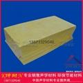 96KG high density soundproof glass wool