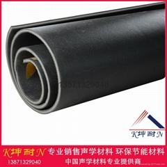 阻燃8mm减震垫隔音减震 防震 防水 为一体的发泡材料 减震垫材料