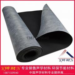 坤耐隔音毡/隔音板/墙面地面吊顶隔音降噪材料