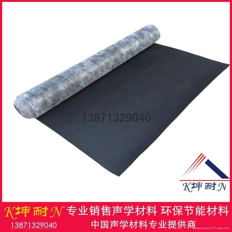 坤耐隔音毡/隔音板/墙面地面吊顶隔音降噪材料 2