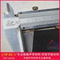 青岛优质隔音毡3mm,环保隔音毡,高效阻尼隔音毡 3