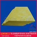 特价高密度棉板 保温隔热隔音棉板武汉市黄石市隔热棉 2