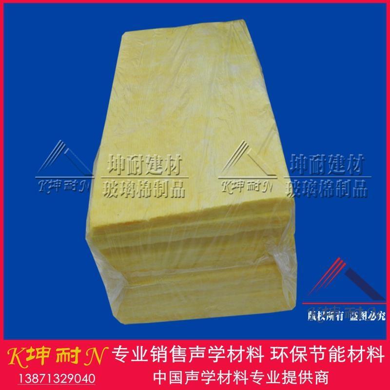 48kg/50mm玻璃棉板 坤耐吸音棉板 上海市玻璃棉板 1