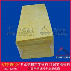 48KG.50MM heat insulation glass wool board,soundproof and heatproof