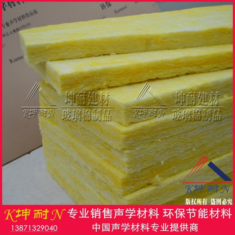 48kg/50mm玻璃棉板 坤耐吸音棉板 上海市玻璃棉板 3