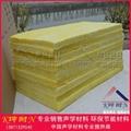 48kg/50mm玻璃棉板 坤耐吸音棉板 上海市玻璃棉板 4