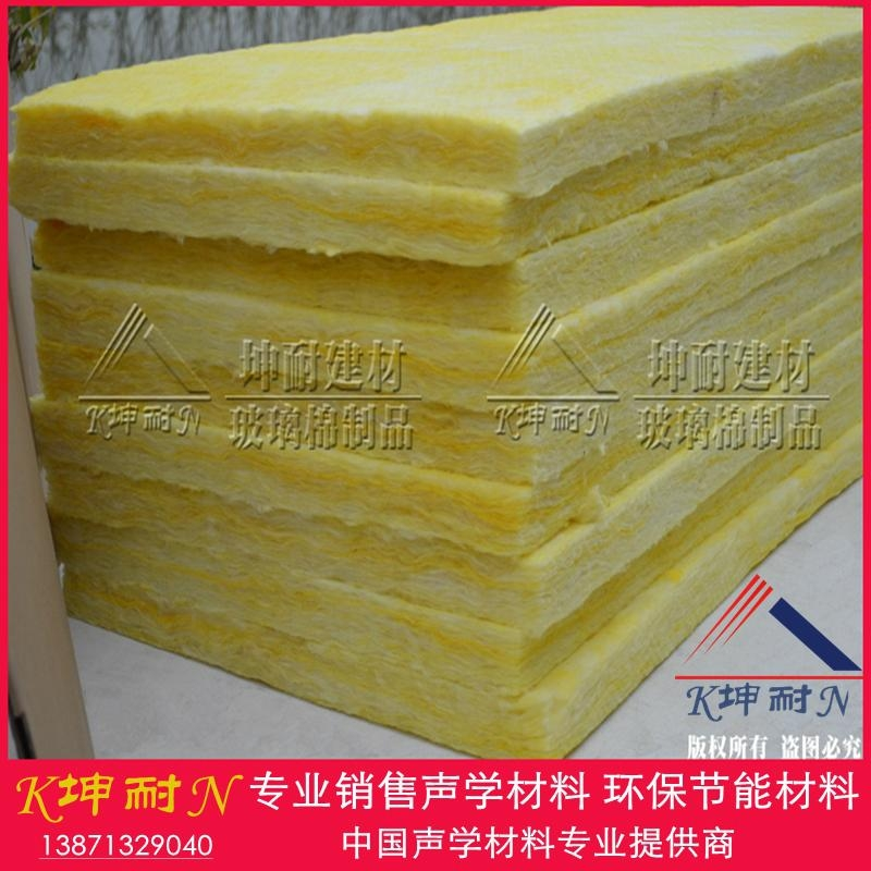 48KG.50MM heat insulation glass wool board,soundproof and heatproof 5