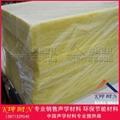 32KG/50MM玻璃棉板 1.2*0.6米西宁玻璃棉板屋顶夹层隔热材料 2