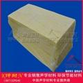 32KG/50MM玻璃棉板 1.2*0.6米西宁玻璃棉板屋顶夹层隔热材料 3