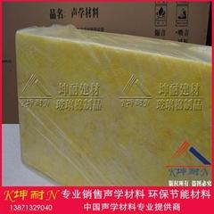 蘭州市玻璃棉板 隔音隔熱材料 夾牆隔熱板保溫板 32K/50MM