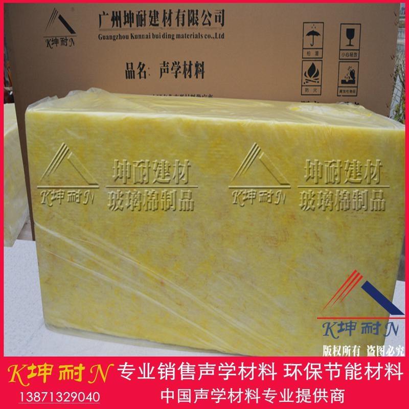兰州市玻璃棉板 隔音隔热材料 夹墙隔热板保温板 32K/50MM 5