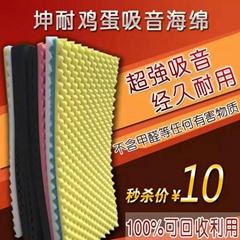 Green color Pyramid acoustic foam panel,soundinsulation foam