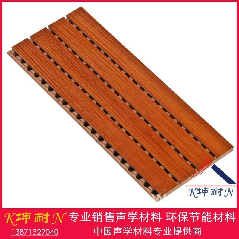 15mm槽木吸音板 防火材质会议室吸音板 背景墙吸音板 2