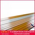 15mm槽木吸音板 防火材质会议室吸音板 背景墙吸音板 3