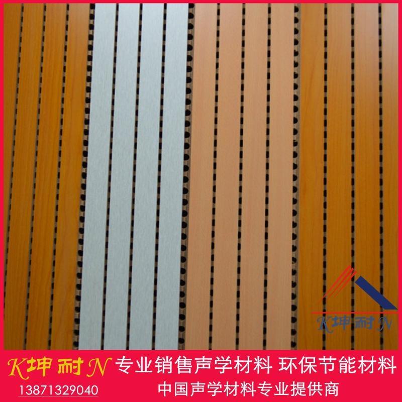 15mm槽木吸音板 防火材质会议室吸音板 背景墙吸音板 5