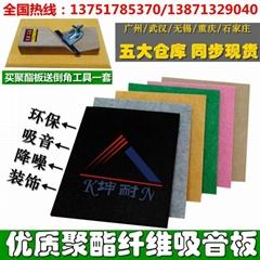 肇庆环保隔音板 家庭吸音棉板 厂家直销板 坤耐建材