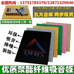low price Polyester fiber board for house sound insulation