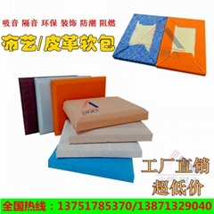 the studio sound absorption panel with high density glass wool board core and co