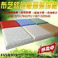 广州软包/KTV吸音板/酒店包房软包/视听中心吸音板/布艺软包 1