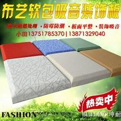 广州软包/KTV吸音板/酒店包房软包/视听中心吸音板/布艺软包