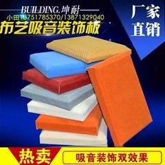 2.5公分厚度吸音软包 影院专用布艺吸音板 广州坤耐出品