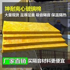 保温隔热隔音吸音玻璃棉板 ktv填充防火隔音棉