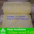离心玻璃棉毡 墙体填充棉 武汉