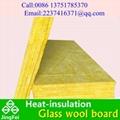 high qualityglass wool board used in