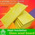80kg/50mm glass wool,High density