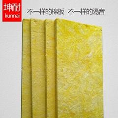 96kg/25mm棉板、青岛隔热棉板、吸音板、隔音板、软包芯板