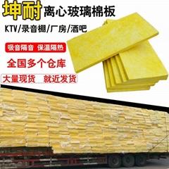 杭州市无锡市墙保温板 会所保温板 大型场馆保温板 坤耐正品