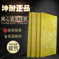 吸音棉板 96KG/25MM玻纤板 软包专用棉板 哈尔滨棉板