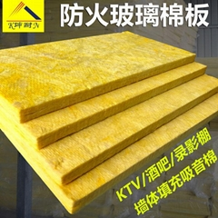 high quality glass wool board,used for the core of cloth sound absorption board
