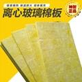 96KG/25MM玻棉板 重庆市石家庄吸音棉隔音软包棉板 3