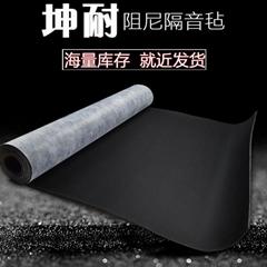 廠家直銷隔音吸音材料2mm優質阻尼隔音氈坤耐品牌
