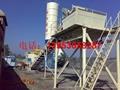 600噸穩定土拌合站