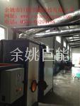 生物質熱水爐 3