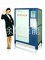 电加热蒸汽发生器 4