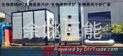生物质蒸汽炉 4