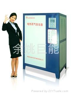 电加热蒸汽发生器 18KW 2