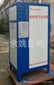 电加热蒸汽发生器 24KW 2