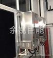 节能燃汽开水机 2