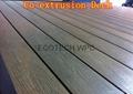 共擠木塑地板  2