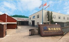 Zhejiang kunhong new material co. LTD