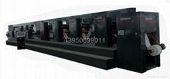 Yj500卷筒紙印刷機