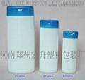 鄭州市河南宏升塑料包裝洗發水瓶