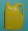 河南塑料包装消毒液瓶