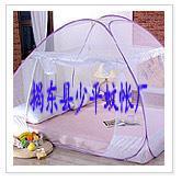折叠式蚊帐