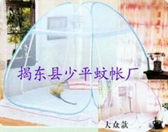 Mosquito Net,Mongolia Mosquito Net